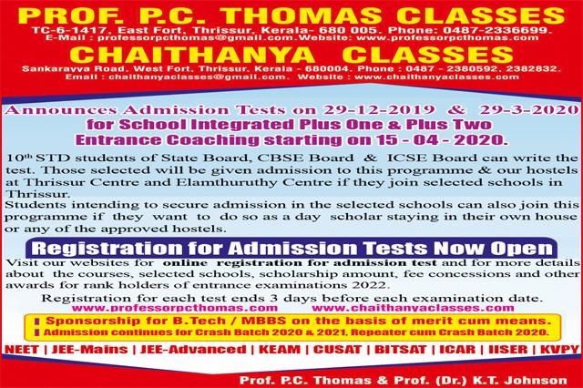 Admission Test Registration Open